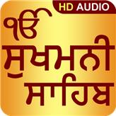How Many Pauries Are There In Sukhmani Sahib Nitnem Path This path give us happiness. in sukhmani sahib nitnem path