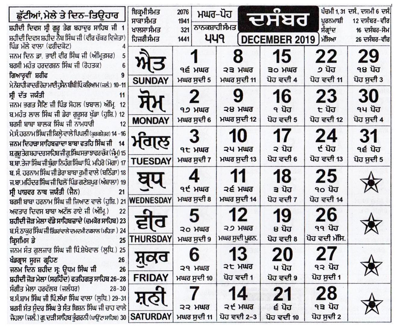 Nanakshahi Calendar December 2019