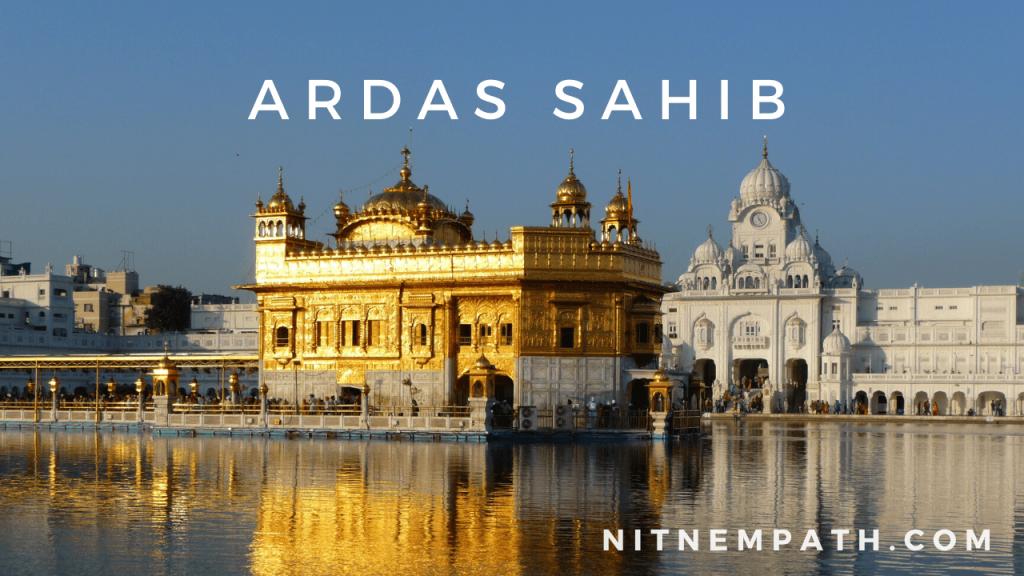 Sikh Ardas In English