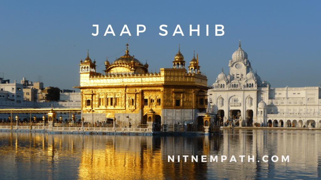 Jaap Sahib - Nitnem Path