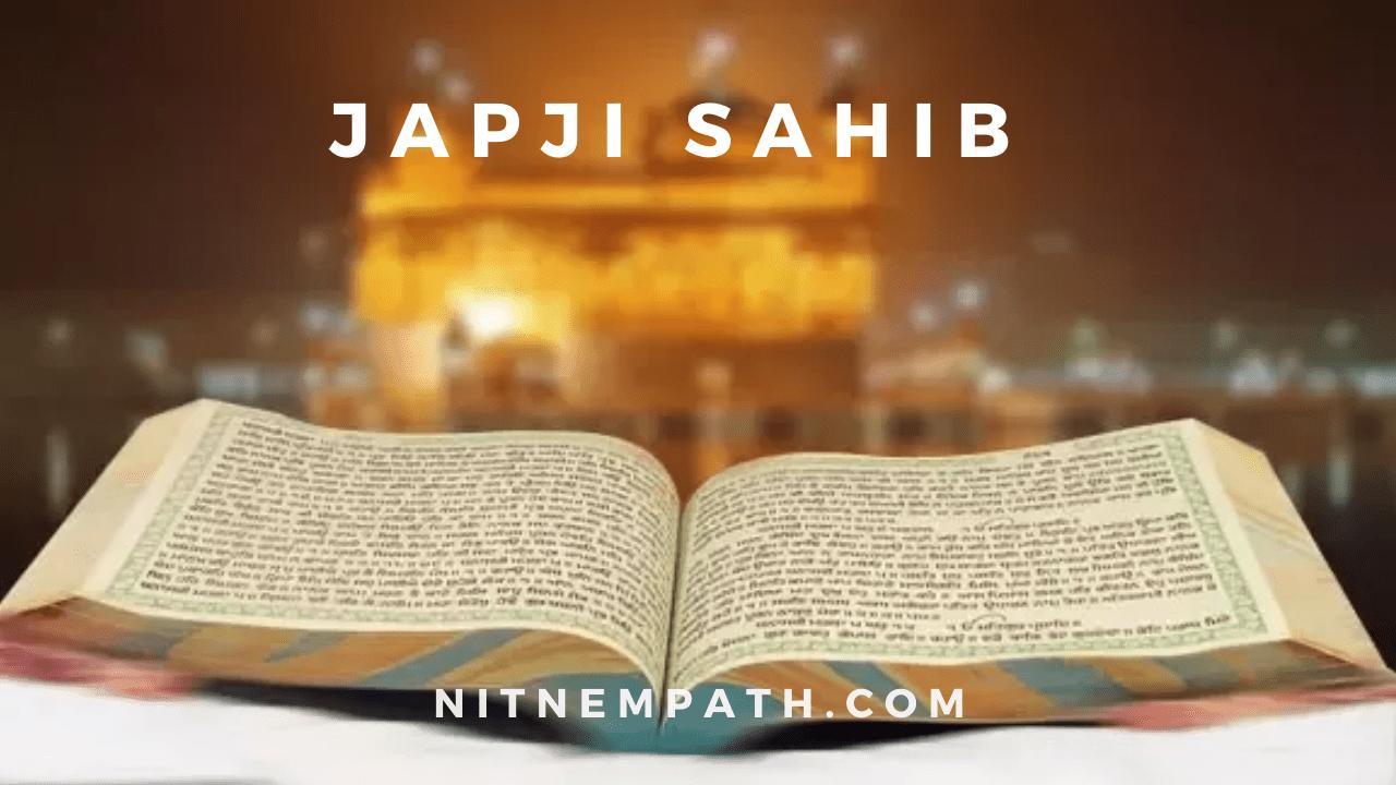 Japji Sahib English PDF