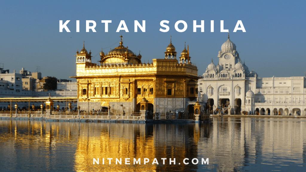 Kirtan Sohila Path